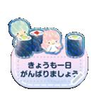 【メモスタンプ】サンリオキャラクターズ(個別スタンプ:6)