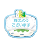 【メモスタンプ】サンリオキャラクターズ(個別スタンプ:8)