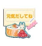 【メモスタンプ】サンリオキャラクターズ(個別スタンプ:10)