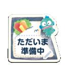 【メモスタンプ】サンリオキャラクターズ(個別スタンプ:11)