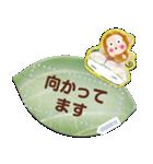 【メモスタンプ】サンリオキャラクターズ(個別スタンプ:12)