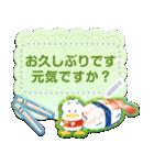 【メモスタンプ】サンリオキャラクターズ(個別スタンプ:13)