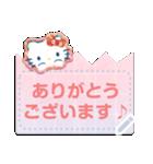 【メモスタンプ】サンリオキャラクターズ(個別スタンプ:15)