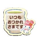 【メモスタンプ】サンリオキャラクターズ(個別スタンプ:17)