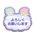 【メモスタンプ】サンリオキャラクターズ(個別スタンプ:18)