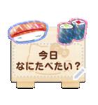 【メモスタンプ】サンリオキャラクターズ(個別スタンプ:19)