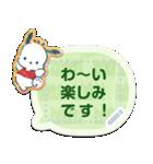 【メモスタンプ】サンリオキャラクターズ(個別スタンプ:21)