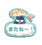 【メモスタンプ】サンリオキャラクターズ(個別スタンプ:23)