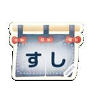 【メモスタンプ】サンリオキャラクターズ(個別スタンプ:24)