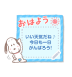 【メモスタンプ】スヌーピー(個別スタンプ:1)