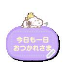 【メモスタンプ】スヌーピー(個別スタンプ:2)