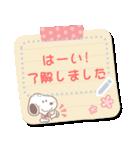 【メモスタンプ】スヌーピー(個別スタンプ:3)
