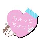 【メモスタンプ】スヌーピー(個別スタンプ:4)