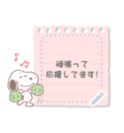 【メモスタンプ】スヌーピー(個別スタンプ:5)