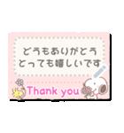 【メモスタンプ】スヌーピー(個別スタンプ:6)