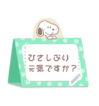 【メモスタンプ】スヌーピー(個別スタンプ:7)