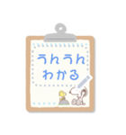 【メモスタンプ】スヌーピー(個別スタンプ:8)