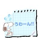 【メモスタンプ】スヌーピー(個別スタンプ:10)