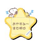 【メモスタンプ】スヌーピー(個別スタンプ:12)