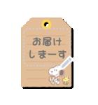 【メモスタンプ】スヌーピー(個別スタンプ:13)