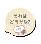 【メモスタンプ】スヌーピー(個別スタンプ:14)