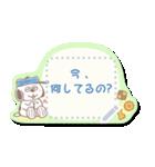 【メモスタンプ】スヌーピー(個別スタンプ:16)