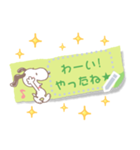 【メモスタンプ】スヌーピー(個別スタンプ:17)