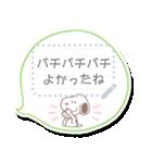 【メモスタンプ】スヌーピー(個別スタンプ:18)