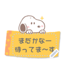 【メモスタンプ】スヌーピー(個別スタンプ:19)