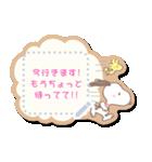 【メモスタンプ】スヌーピー(個別スタンプ:20)