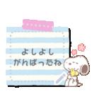 【メモスタンプ】スヌーピー(個別スタンプ:21)