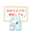 【メモスタンプ】スヌーピー(個別スタンプ:23)