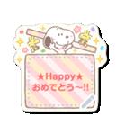 【メモスタンプ】スヌーピー(個別スタンプ:24)
