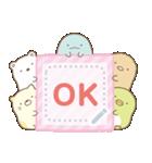 【メモスタンプ】すみっコぐらし(個別スタンプ:01)