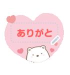 【メモスタンプ】すみっコぐらし(個別スタンプ:02)