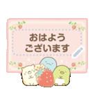 【メモスタンプ】すみっコぐらし(個別スタンプ:04)