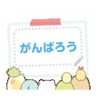 【メモスタンプ】すみっコぐらし(個別スタンプ:05)
