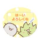 【メモスタンプ】すみっコぐらし(個別スタンプ:08)