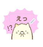 【メモスタンプ】すみっコぐらし(個別スタンプ:09)