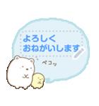 【メモスタンプ】すみっコぐらし(個別スタンプ:10)