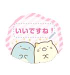 【メモスタンプ】すみっコぐらし(個別スタンプ:12)
