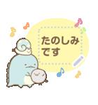 【メモスタンプ】すみっコぐらし(個別スタンプ:13)