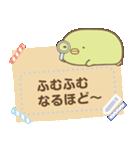 【メモスタンプ】すみっコぐらし(個別スタンプ:15)