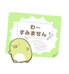 【メモスタンプ】すみっコぐらし(個別スタンプ:17)