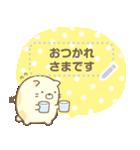 【メモスタンプ】すみっコぐらし(個別スタンプ:20)