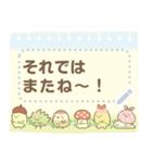 【メモスタンプ】すみっコぐらし(個別スタンプ:21)