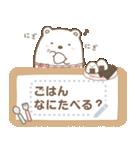 【メモスタンプ】すみっコぐらし(個別スタンプ:23)