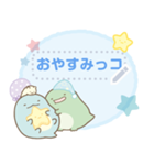 【メモスタンプ】すみっコぐらし(個別スタンプ:24)