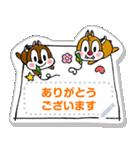 【メモスタンプ】チップとデール(個別スタンプ:01)