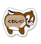 【メモスタンプ】チップとデール(個別スタンプ:02)